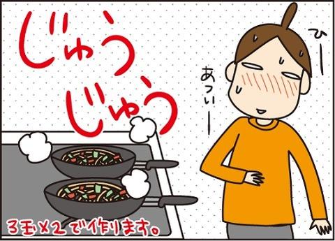 20161110焼きそば3