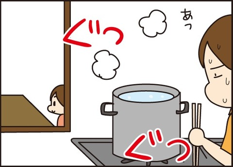 20170815夏休み2