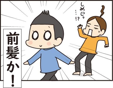 20180805前髪ぱっつん5