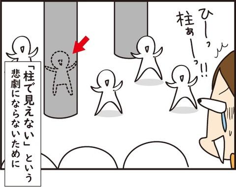 20180624長女のダンス2