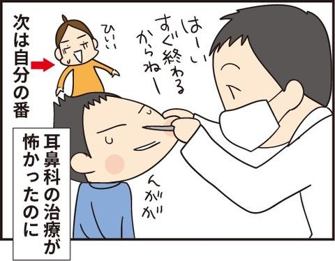 20190317花粉症発症4