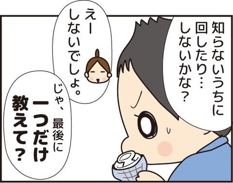 20180229湯たんぽ4