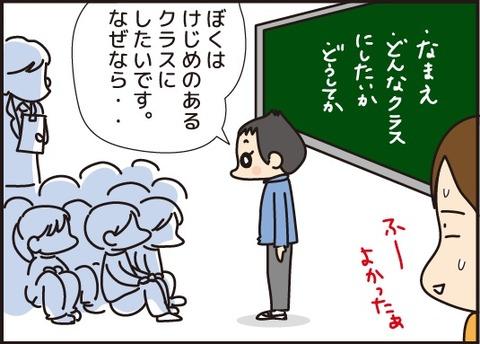 20170527授業参観3