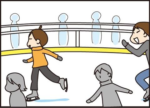 20170219スケート2