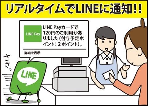 linea_2