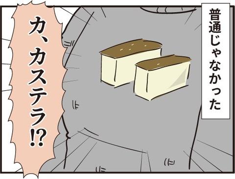 20191214大忘年会8
