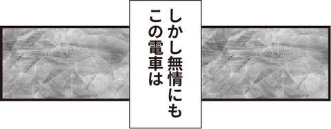 20191119変な人6