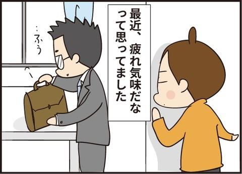 20190608オムライス1
