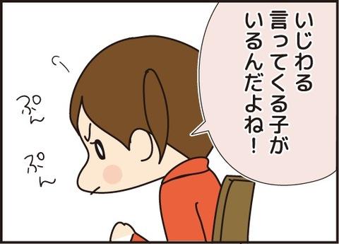 20170617誰がたくじゃ1