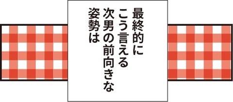 20190317花粉症発症5