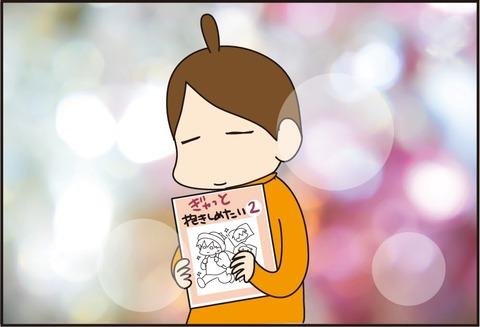 20170124献本会8
