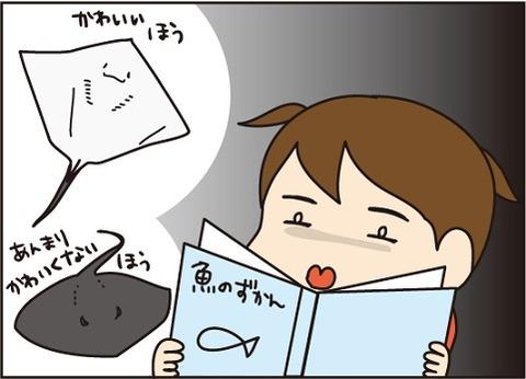 20161003折り紙3