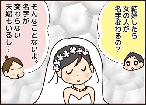 20170729風鈴2