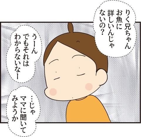 20190420最強焼き3