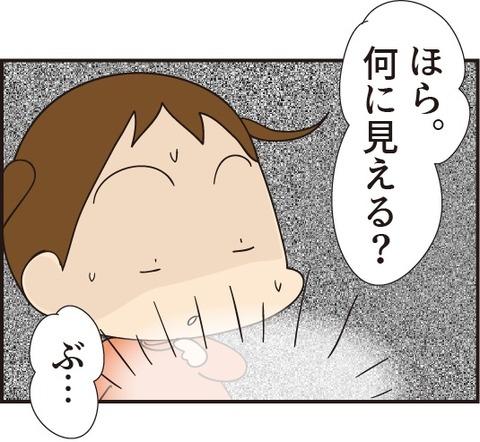 20190427豚肉のお菓子4
