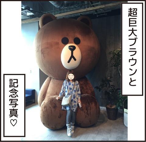20170606新オフィス紹介4