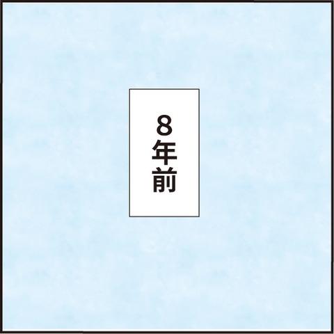 20210303塾最後2