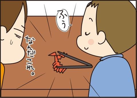 20170813魚民3