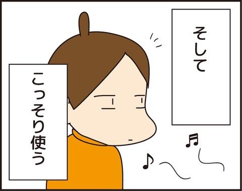 シャンプーハット6