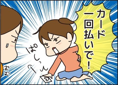 20170113お店屋さん4