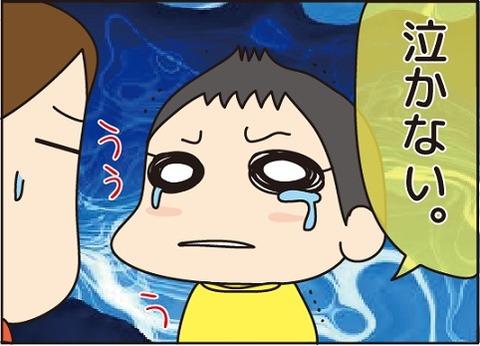 20160718よく泣く4