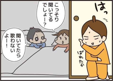 20171223子守歌5