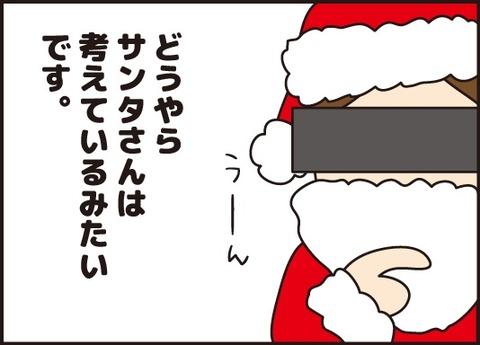 20180119クリスマス3