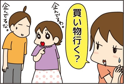 20160615たくらみ4