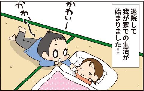 010新生活1