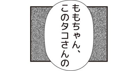 20180818乙女化ネーム4