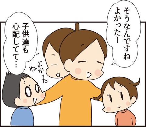 20190418魚屋さんの異動3