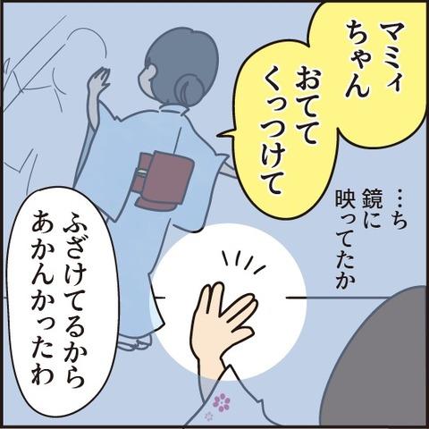 20210330日本舞踊5