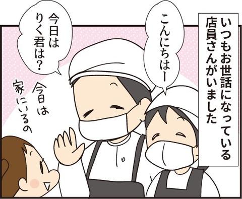 20190327ひなまつり2
