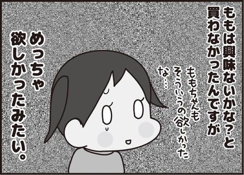 20180310開運あさくさ記事10