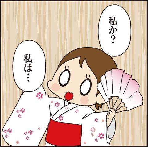 20210330日本舞踊4