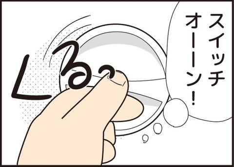 20180209布団乾燥機3