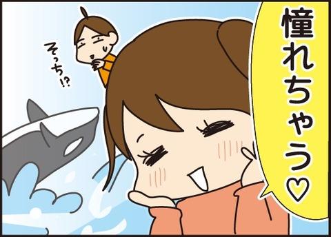 20170312シーワールド6