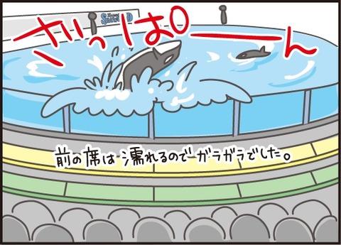 20170312シーワールド1
