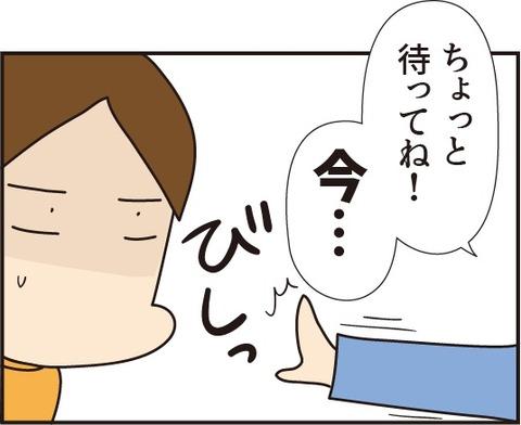 ダウンロード5