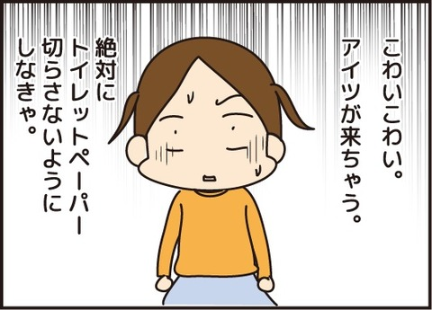 20171106おばけの話2
