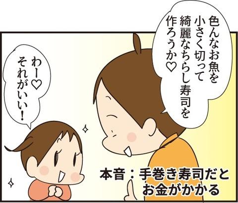 20190327ひなまつり1