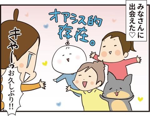 20191214大忘年会1