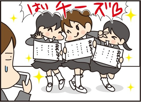 20170416卒園式4