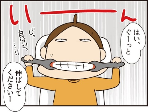 20190719歯医者さん3