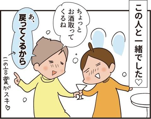 20191214大忘年会5