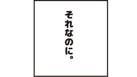 20180507先生ごっこ2