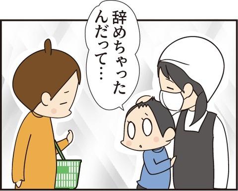 20190602お魚屋さん6