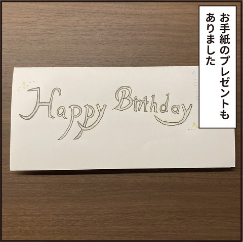 20210629りく誕生日8