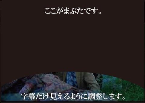 20160917映画7