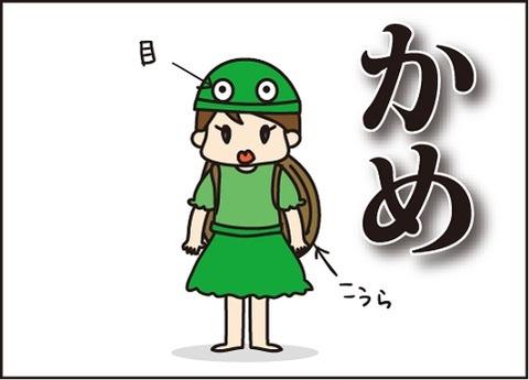 20161221姫2
